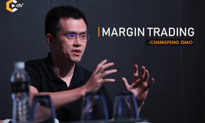 binance margin trading activated