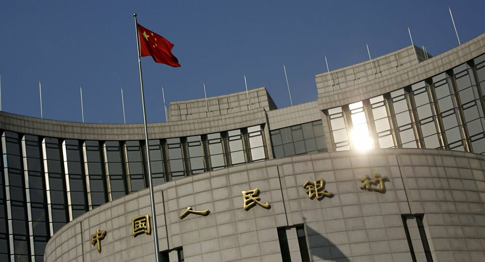 China's Central Bank has released the White Paper for its Digital Currency e-CNY