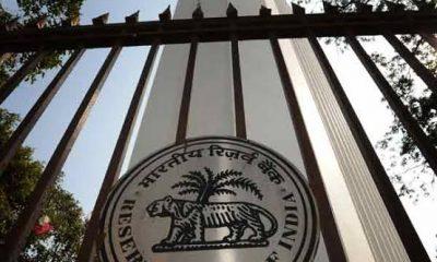 India to test CBDC in December
