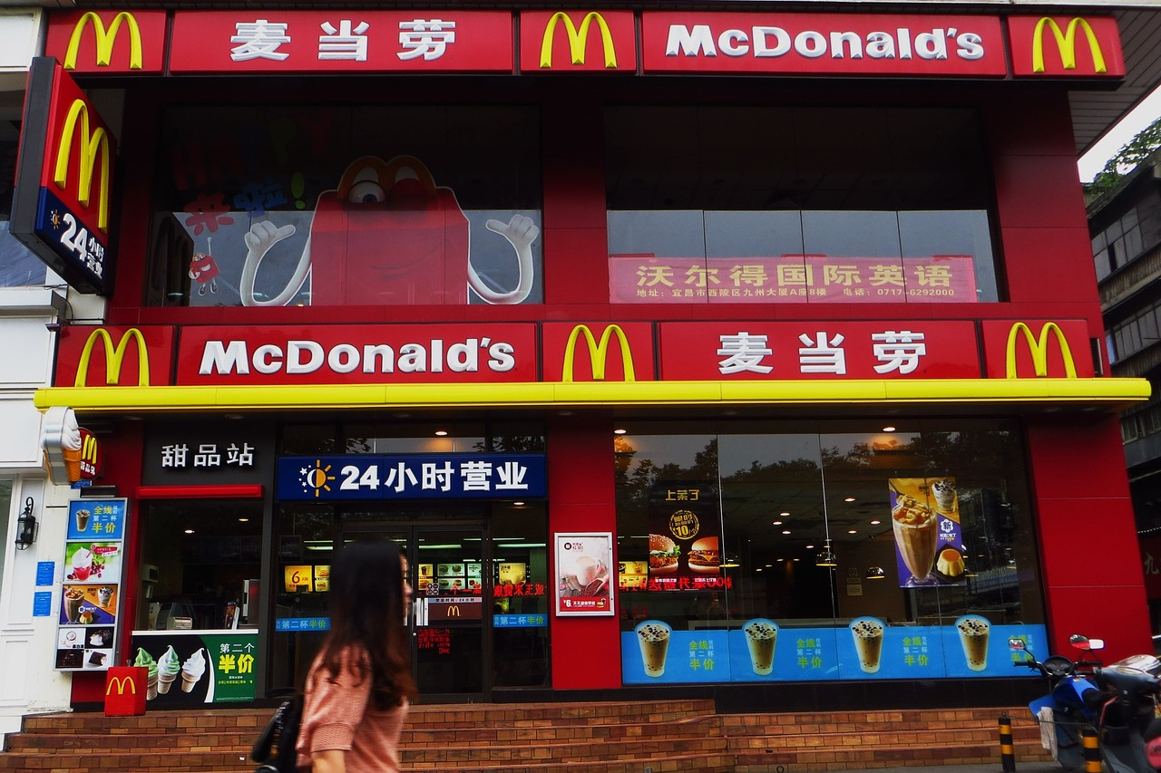 Fast food retail giant McDonald in China has entered into the world of cryptocurrency as it launches its NFT collections.